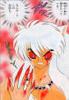 Demon Inuyasha 2 jpg